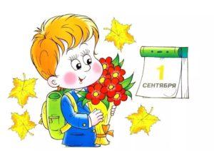 Адаптация к школе детский клуб Радуга